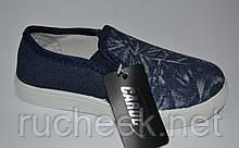 Мокасины кеды слипоны на мальчика размер 30 стелька 17,5см, текстиль Синий, 30
