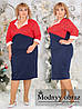 Красивое женское силуэтное платье из французского трикотажа  56-58, 60-62, фото 2