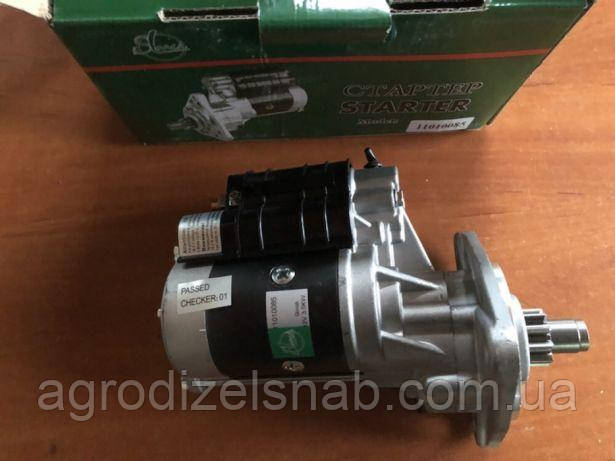 Стартер редукторный 12В 3,5 кВт МТЗ, ЮМЗ,Т-16,Т-25,Т-40 (Словак) усиленный