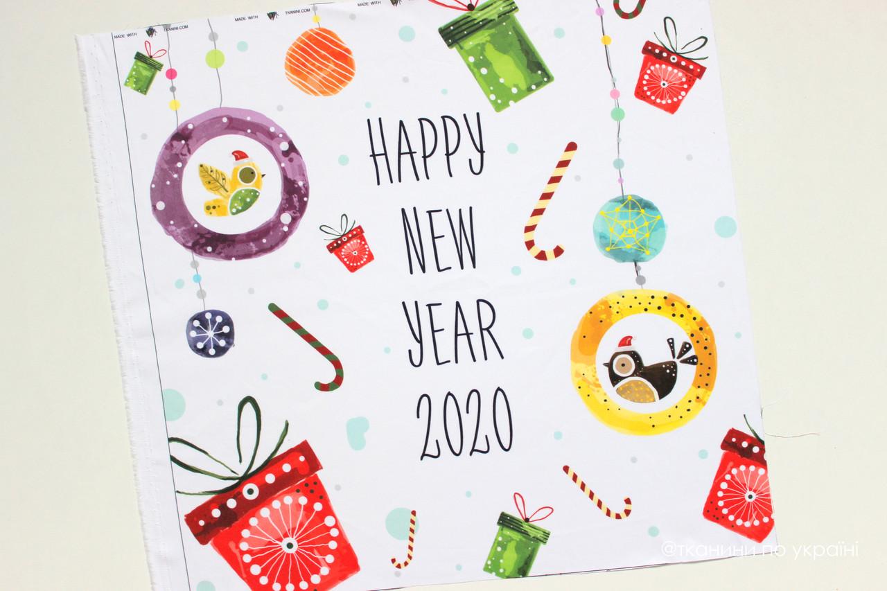 Панелька сатин Новый год 2020 40*40
