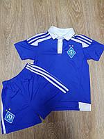 Форма футбольная детская ФК Динамо Киев.