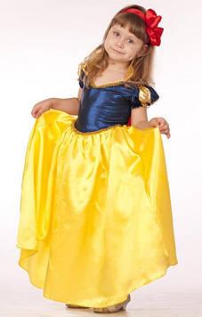 Карнавальный костюм Белоснежка для девочки