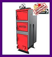 Твердотопливный котел длительного горения Marten Comfort 24 кВт (Мартен Комфорт модернизированный)