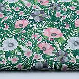 """Лоскут ткани """"Анемоны розовые и серые с зелёными ветками"""" на белом (№1837), размер 38*78 см, фото 2"""