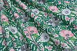 """Лоскут ткани """"Анемоны розовые и серые с зелёными ветками"""" на белом (№1837), размер 38*78 см, фото 6"""