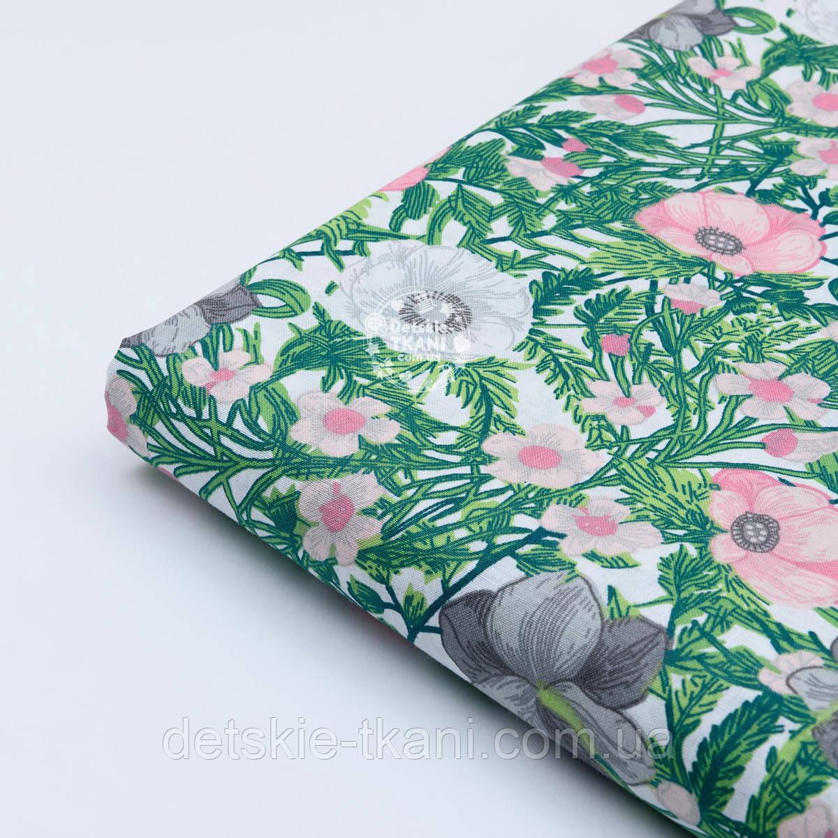 """Лоскут ткани """"Анемоны розовые и серые с зелёными ветками"""" на белом (№1837), размер 38*78 см"""
