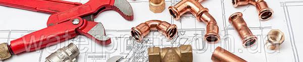Water Proff - решение ваших проблем с инженерными системами