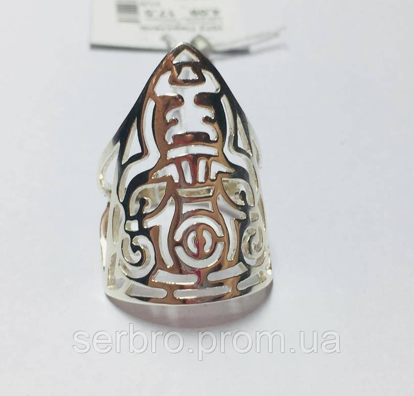 Треугольное серебряное кольцо Сафари
