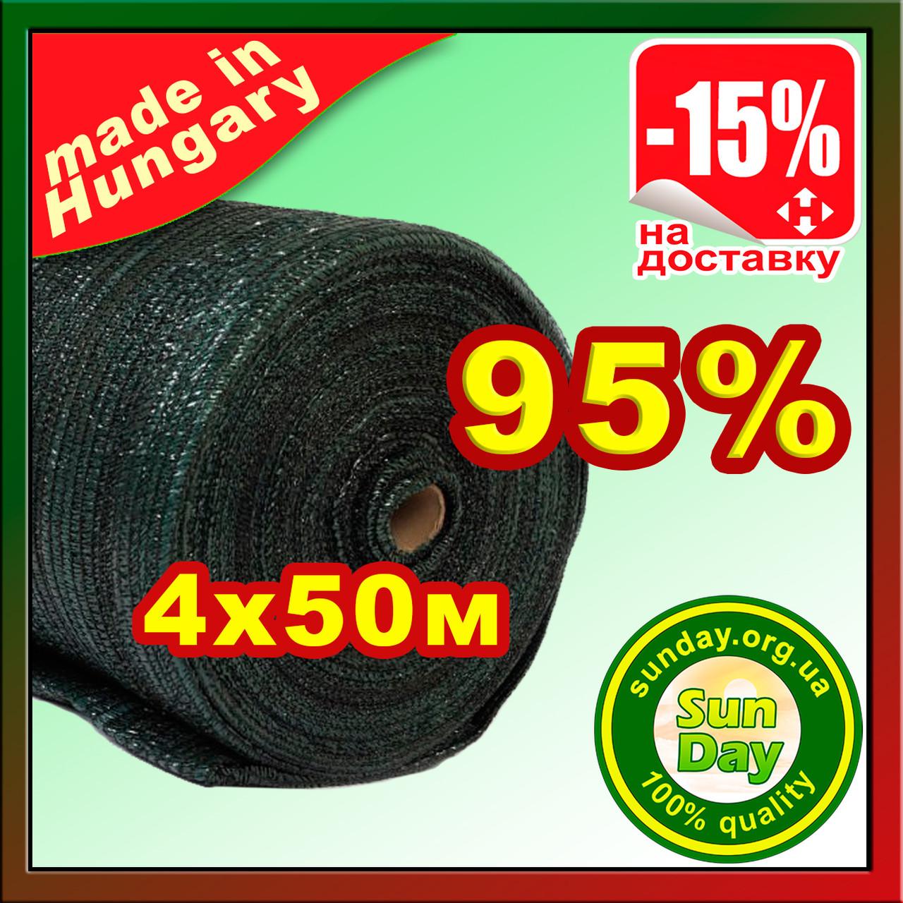 Сітка 4*50м 95% затіняюча Угорщина, маскувальна в рулоні.