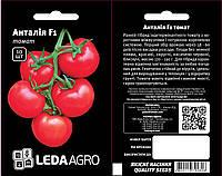 Анталія F1 10 шт Leda Agro Томат високорослий Насіння (Анталия F1 Томат высокорослый Семена)