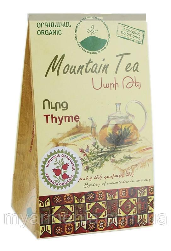 """Армянски Чай """"Горный чай"""" травяной чабрец  25г"""