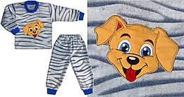 Пижама Дружок