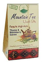 """Вірменськи Чай """"Гірський чай"""" чебрець і листя ожини 25г"""