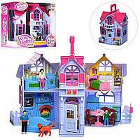 Большой игровой домик (два этажа,раскрывается,фигурки,мебель),домик для кукол