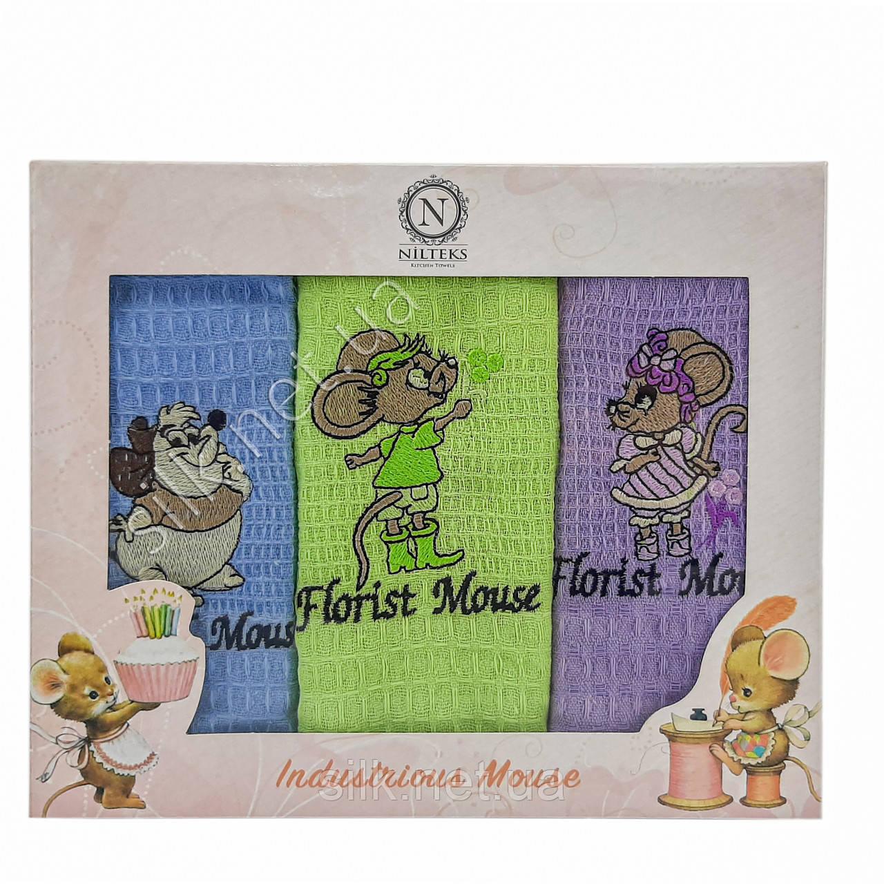 """Набір вафельних рушників для кухні """"Normal Mouse"""" 40х60 (Туреччина)"""