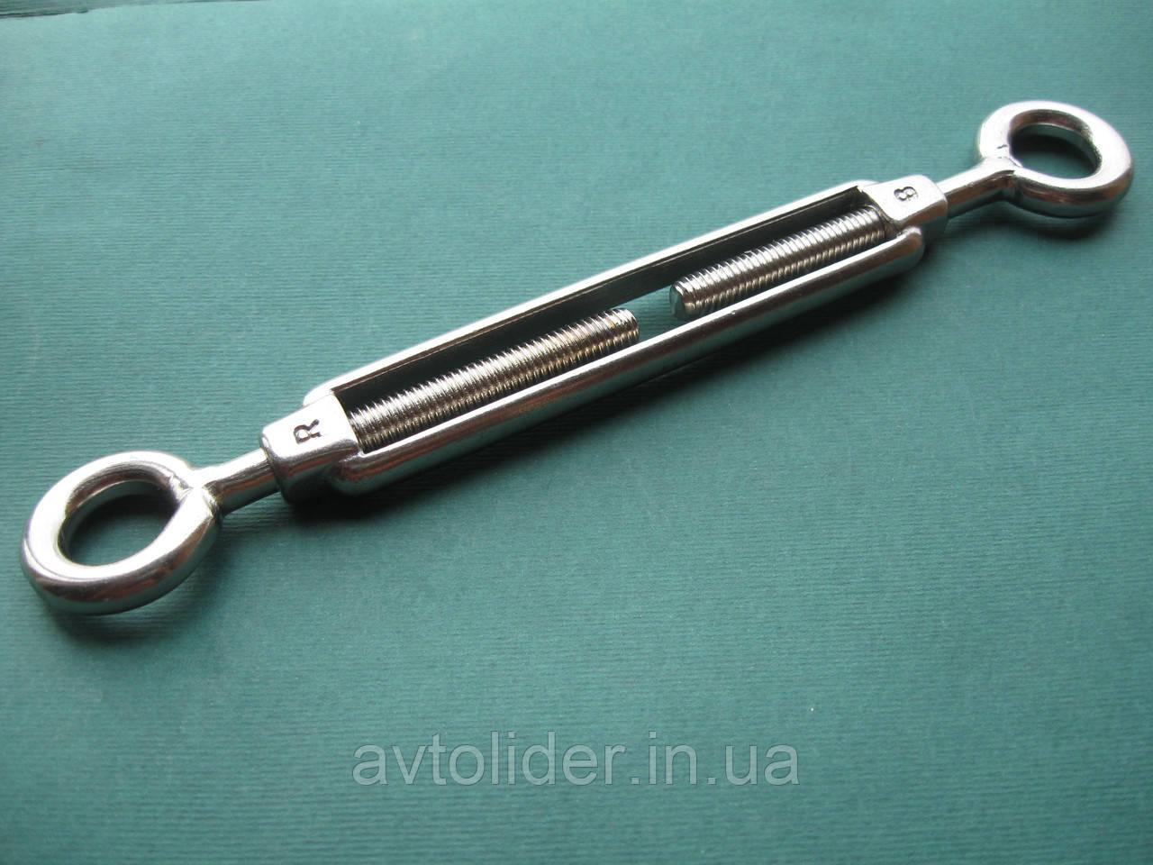 Нержавеющий талреп кольцо-кольцо с открытой муфтой, DIN 1480.