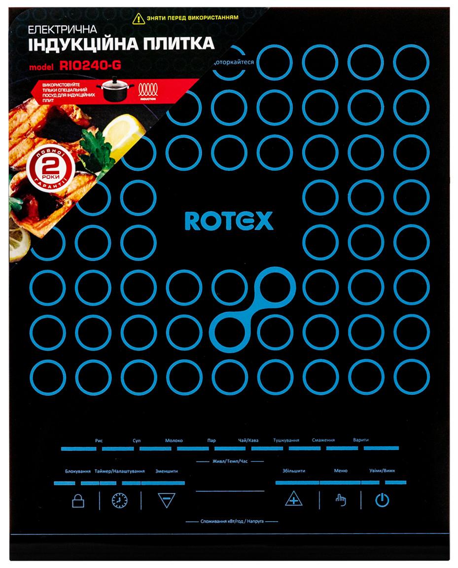 Электроплитка Rotex RIO-240-G (Ротекс)