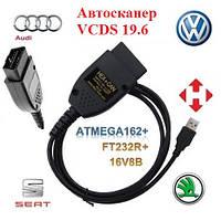 Автосканер VCDS 19.6 OBD2 / USB, диагностический адаптор кабель VCDS 19.6, ВАСЯ Диагност, Сканер Vag.