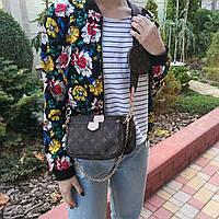 Женская двойная сумка клатч Louis Vuitton Multi Pochette 3 в 1 LV Луи Виттон реплика