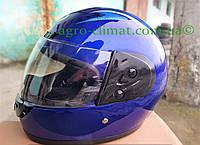 Мотошлем Safe синий с подшлемником