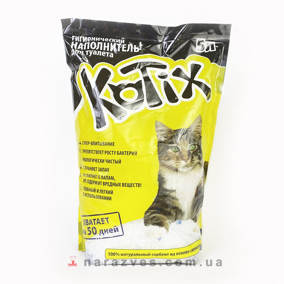 Силикагелевый наповнювач Kotix 5л
