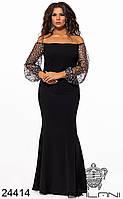Платье - 24414 с 42 по 54  размер (бн)