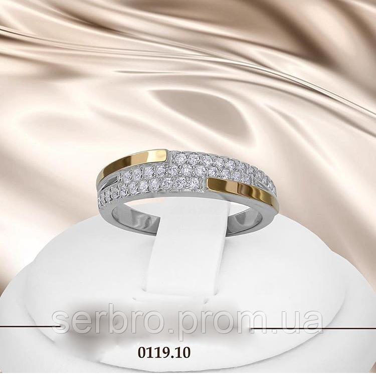 Кольцо с золотом и белыми фианитами в серебре Клара