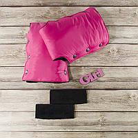 Муфта рукавички варежки раздельные для рук зимние на коляску (розовый)