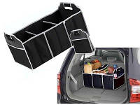 Органайзер для машины  в багажник Car Boot Organiser