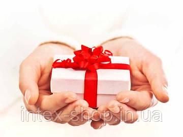 Подарки на все случаи жизни