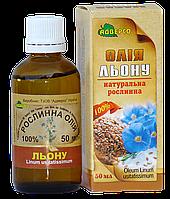 масло семян льна 50 мл