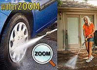 Чистящая щетка высокого давления WATER ZOOM(Вотер Зум)