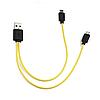 Кабель USB - microUSB x2 ZNTER ZNT L-12