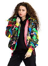 Куртка женская Holster камуфляж