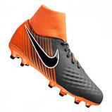 Детские футбольные бутсы Nike JR Magista Obra II Academy DF FG AH7313-080, фото 4