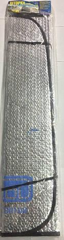 Шторки зеркальные HG-002/1500х700/F11063AL/, фото 2