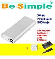 Xiaomi Power Bank 16000 mAh, Наушники Apple