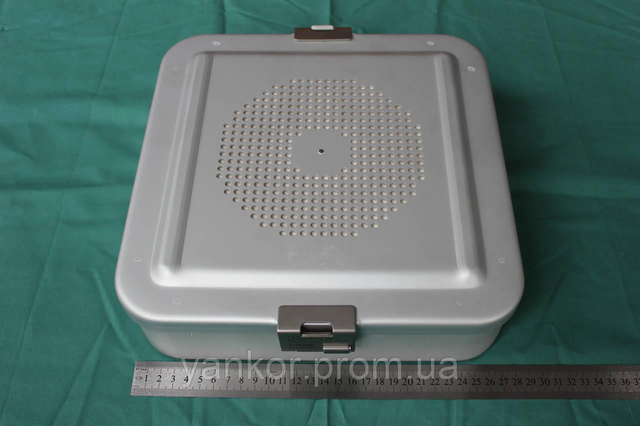 Контейнер для стерилізації Aesculap №2