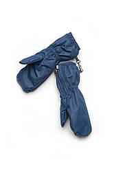 Рукавицы- краги зимние, синие, голубые,  возраст от 1,5 до 8 лет , Модный карапуз 110