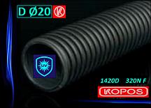 Гофротруба ультрастойкая D Ø 20 мм 1420D 320N F Kopos Kopoflex