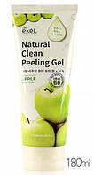 Пилинг-скатка Ekel Apple Natural Clean Peeling Gel