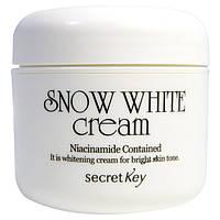 Отбеливающий крем Secret Key Snow White Cream