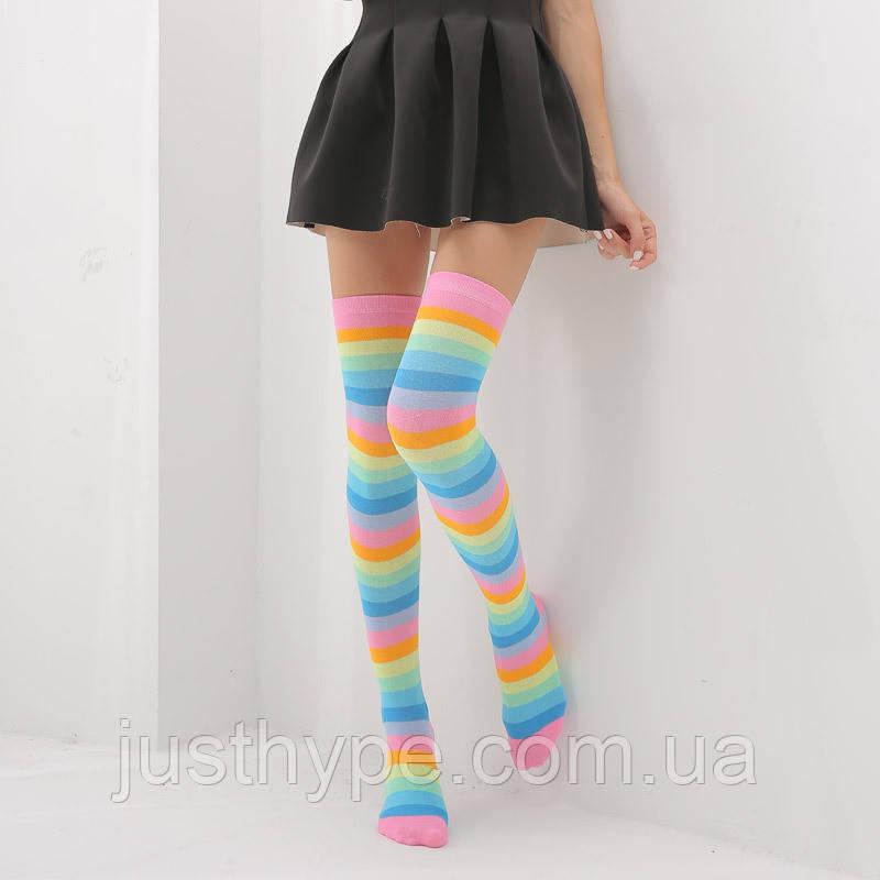 Яркие гетры разных расцветок гольфы выше колена веселые чулки радуга светлая  Код 09-01131