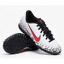 Детские сороконожки Nike JR VAPOR 12 CLUB GS NJR TF AV4764-170
