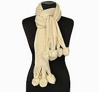 Вязаный шарф женский молочный