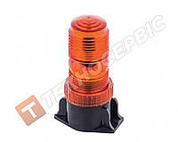 Маячок проблесковый оранжевый светодиодный LED 12-110V (мигалка) стационарное крепление Турция на погрузчик