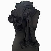 Черный шарф зимний с помпонами