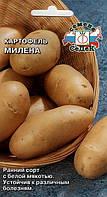 Картофель Милена, 0.02 г