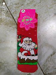 Носки махровые новогодние для ребенка KBS красные Дед мороз