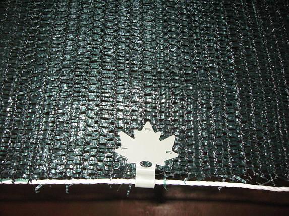 Клипса для крепления сетки, фото 2